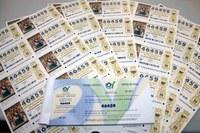 Ja tenim disponible la Loteria de Nadal del Col·legi de Veterinaris de Lleida